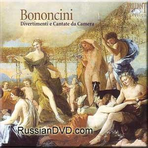 Bononcini - Divertimenti E Cantate Da Camera (2 Cd Set)