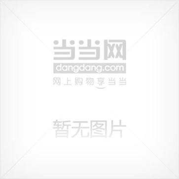 PASCAL程序设计习题解析