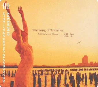 The Songs Of Traveller