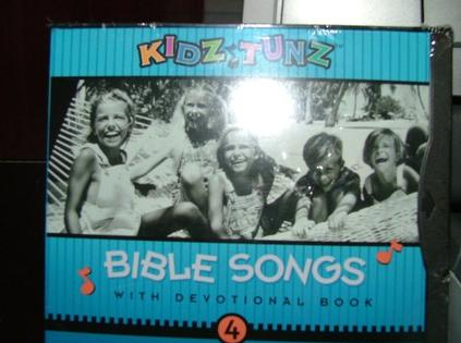Bible Songs 4