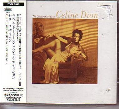 Celine Dion; the Colour of My Love +1 Picture Disc [Japan Import]