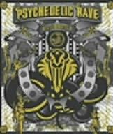 Trance Rave Presents Psychedel