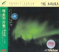 Forest Green: The Aurora