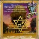 Salamone Rossi: The Songs of Solomon, Vol. 1, Music for the Sabbath