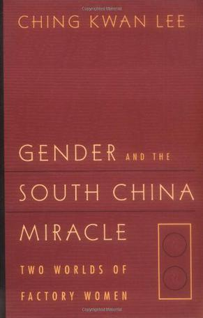 Gender and the South China Miracle