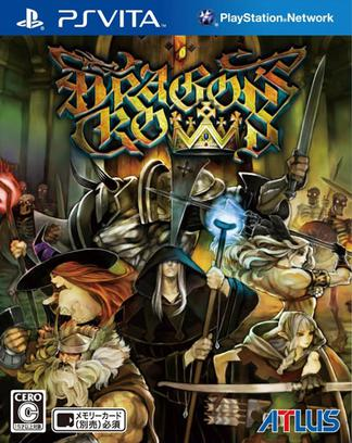 龙之皇冠 Dragon's Crown