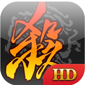 三国杀HD (Android)