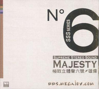 SSS Series Supreme Stereo Sound MAJESTY