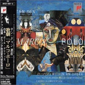 Marco Polo: An Opera Within an Opera