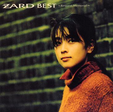 ZARD BEST~Request Memorial~