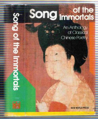 Song of the Immortals