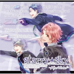 Starry☆Sky ~After Winter~