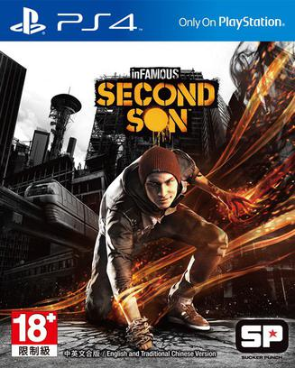 恶名昭彰:次子 inFamous: Second Son