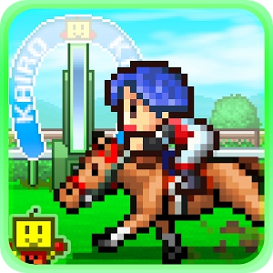 Pocket Stables (Android)