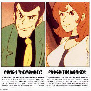 PUNCH THE MONKEY !
