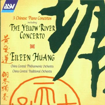 3 Chinese Piano Concertos