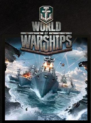战舰世界 World of Warships