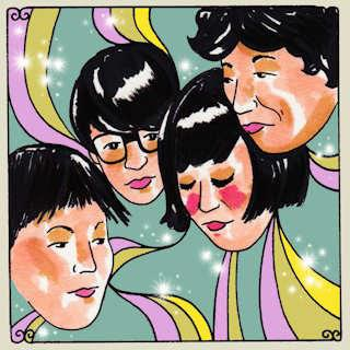 Chui Wan... - Daytrotter Session