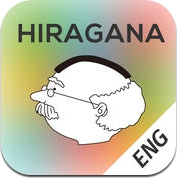 Hiragana Memory Hint English Version (iPhone / iPad)