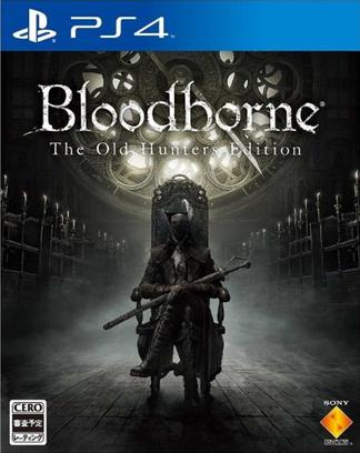 血源诅咒:老猎人 Bloodborne: The Old Hunters