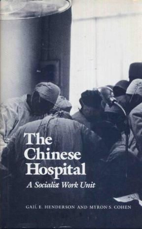 The Chinese Hospital