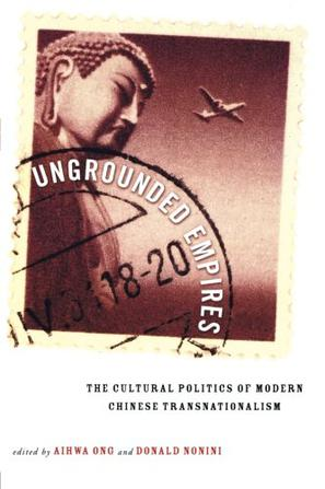 Ungrounded Empires