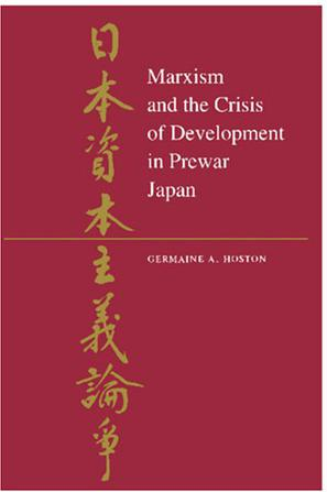 prewar marxism in japan essay 6 stalin's method  this corresponds to stalin's definition of ideology which he gave in his essay on  when it was used against japan every thinking man.