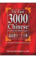 Far East 3000 Chinese Character Dictionary