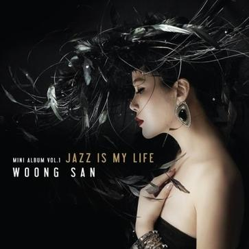 웅산 - Jazz Is My Life