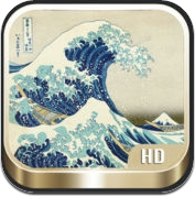 葛饰北斋 Hokusai (iPhone / iPad)
