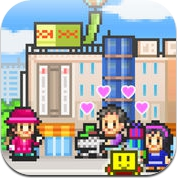 Mega Mall Story (iPhone / iPad)