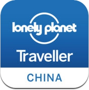 Lonely Planet Traveller(CHINA)《孤独星球》杂志 (iPhone / iPad)