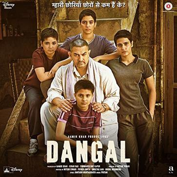 Dangal (Original Motion Picture Soundtrack)