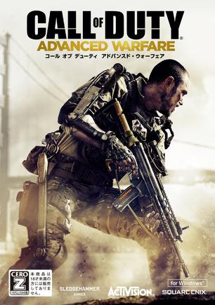 使命召唤:高级战争 Call of Duty: Advanced Warfare