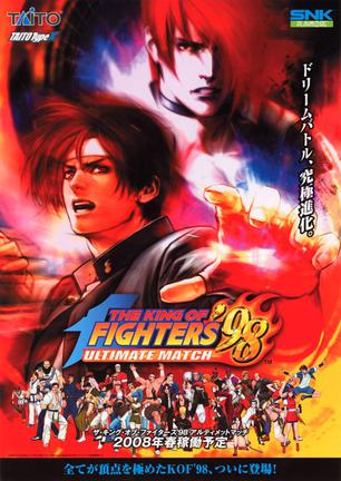 拳皇98 终极之战 THE KING OF FIGHTERS '98 ULTIMATE MATCH