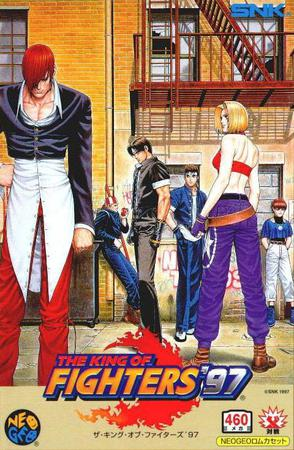 拳皇97 The King of Fighters '97