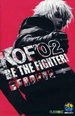 拳皇2002 The King of Fighters'2002