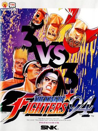 拳皇94 The King of Fighters '94