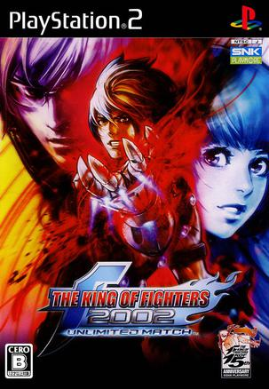 拳皇2002 终极之战 THE KING OF FIGHTERS 2002 UNLIMITED MATCH