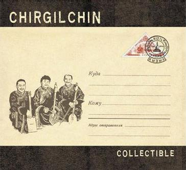 Chirgilchin - Collectible