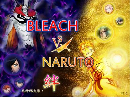 死神vs火影 Bleach VS Naruto