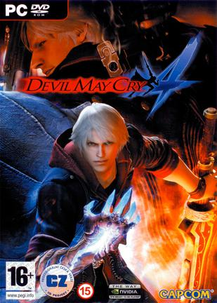 鬼泣4 Devil May Cry 4