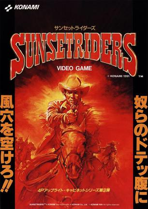 日落骑士 Sunset Riders