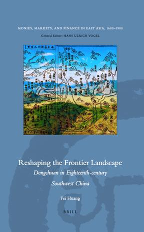Reshaping the Frontier Landscape
