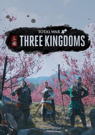 全面战争:三国 Total War: Three Kingdoms