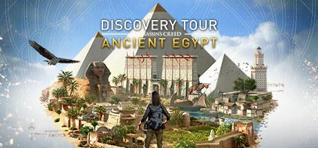 刺客信条探索之旅:古埃及 Discovery Tour by Assassin's Creed: Ancient Egypt