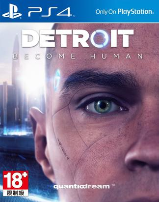 底特律:变人 Detroit: Become Human