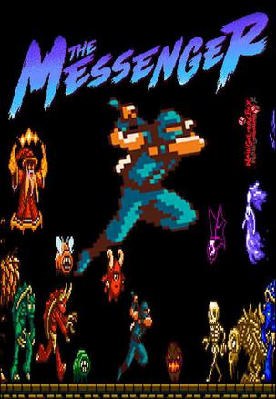 信使 The Messenger