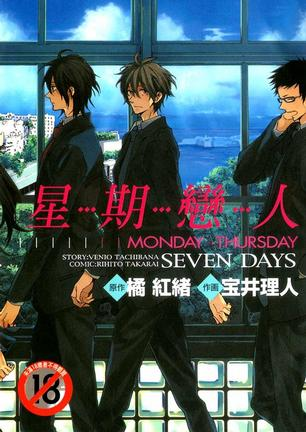 SEVEN DAYS MONDAY→THURSDAY