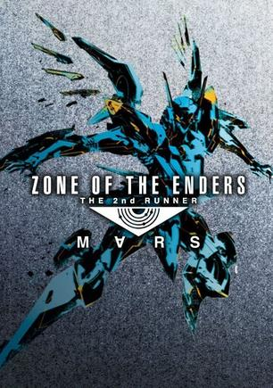 终极地带 M∀RS ANUBIS ZONE OF THE ENDERS : M∀RS